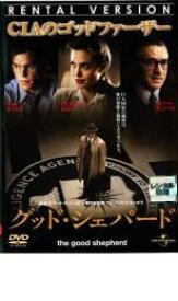 【中古】DVD▼グッド・シェパード▽レンタル落ち