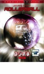 【バーゲン】【中古】DVD▼ローラーボール 特別編▽レンタル落ち
