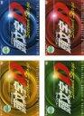 全巻セット【送料無料】【中古】DVD▼頭文字 イニシャル DSecond Stage(4枚セット)ACT1、2、3、4▽レンタル落ち
