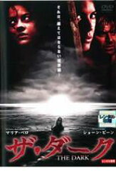 【中古】DVD▼ザ・ダーク▽レンタル落ち【ホラー】