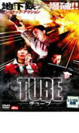 【バーゲンセール】【中古】DVD▼TUBE チューブ▽レンタル落ち【韓国ドラマ】