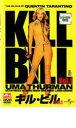 【中古】DVD▼キル・ビル Vol1▽レンタル落ち