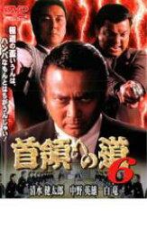 【中古】DVD▼首領への道 6▽レンタル落ち【極道】
