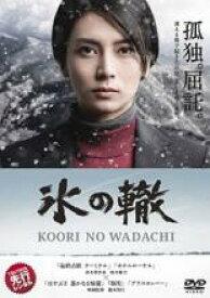 【中古】DVD▼氷の轍▽レンタル落ち【テレビドラマ】