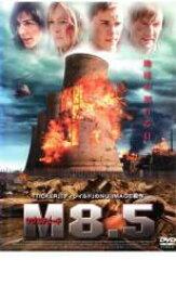 【バーゲンセール】【中古】DVD▼M8.5 マグニチュード8.5▽レンタル落ち