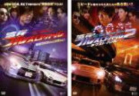 2パック【中古】DVD▼湾岸フルスロットル(2枚セット)1・2 ネクスト・バトル▽レンタル落ち 全2巻