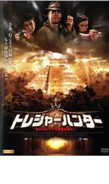 【中古】DVD▼トレジャーハンター 失われたマヤの祭壇を追え!▽レンタル落ち