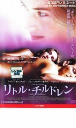 【バーゲン】【中古】DVD▼リトル チルドレン▽レンタル落ち