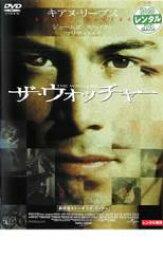 【バーゲンセール】【中古】DVD▼ザ・ウォッチャー▽レンタル落ち