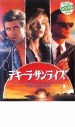 【中古】DVD▼テキーラ・サンライズ▽レンタル落ち