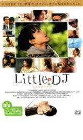 【中古】DVD▼Little DJ 小さな恋の物語▽レンタル落ち