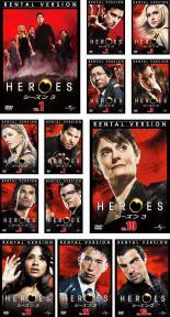 全巻セット【中古】DVD▼HEROES ヒーローズ シーズン3(13枚セット)第1話〜最終話▽レンタル落ち【海外ドラマ】