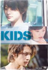 【中古】DVD▼KIDS だから僕は生きていく▽レンタル落ち【東映】