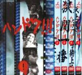 全巻セット【中古】DVD▼ハンドク!!! (5枚セット)第1話〜最終話▽レンタル落ち