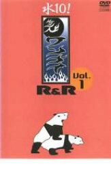 【バーゲン】【中古】DVD▼水10! ワンナイR&R 1▽レンタル落ち【お笑い】