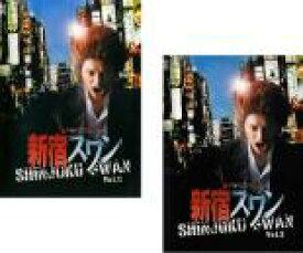 全巻セット2パック【中古】DVD▼新宿スワン(2枚セット)Vol 1、2▽レンタル落ち