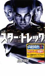 【中古】DVD▼スター・トレック▽レンタル落ち
