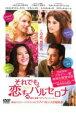 【中古】DVD▼それでも恋するバルセロナ▽レンタル落ち【アカデミー賞】