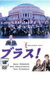 【バーゲンセール】【中古】DVD▼ブラス!▽レンタル落ち