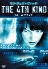 【中古】DVD▼THE 4TH KIND フォース・カインド 特別版▽レンタル落ち【ホラー】