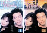 全巻セット2パック【中古】DVD▼friends フレンズ(2枚セット) 第1部・第2部▽レンタル落ち