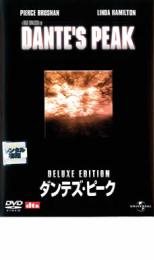 【バーゲン】【中古】DVD▼ダンテズ・ピーク デラックス・エディション▽レンタル落ち