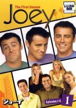全巻セット【中古】DVD▼ジョーイ Joey ファースト・シーズン1(6枚セット)▽レンタル落ち