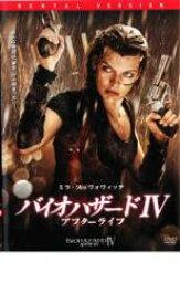 【中古】DVD▼バイオハザード 4 アフターライフ▽レンタル落ち【ホラー】