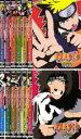 全巻セット【中古】DVD▼NARUTO ナルト 3rd STAGE 2005(12枚セット)▽レンタル落ち
