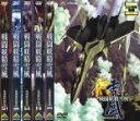 全巻セット【送料無料】【中古】DVD▼戦闘妖精雪風(5枚セット)▽レンタル落ち