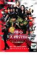 【中古】DVD▼踊る大捜査線 THE MOVIE 3 ヤツらを解放せよ!▽レンタル落ち