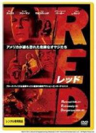 【中古】DVD▼RED レッド▽レンタル落ち