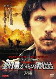 【中古】DVD▼戦場からの脱出▽レンタル落ち