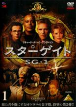 全巻セット【中古】DVD▼スターゲイト SG−1 シーズン2(8枚セット)第1話〜第22話▽レンタル落ち【海外ドラマ】