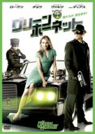 【中古】DVD▼グリーン・ホーネット▽レンタル落ち
