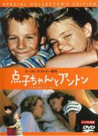 【バーゲンセール】【中古】DVD▼点子ちゃんとアントン スペシャル・コレクターズ・エディション▽レンタル落ち