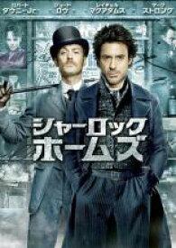 【中古】DVD▼シャーロック ホームズ 2枚組▽レンタル落ち