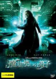 【中古】DVD▼魔法使いの弟子▽レンタル落ち