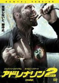 【中古】DVD▼アドレナリン 2 ハイ・ボルテージ▽レンタル落ち