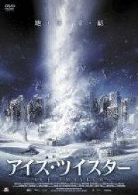 【バーゲンセール】【中古】DVD▼アイス・ツイスター▽レンタル落ち