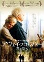 【中古】DVD▼アウェイ・フロム・ハー 君を想う▽レンタル落ち