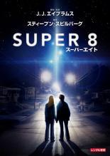 【バーゲン】【中古】DVD▼SUPER 8 スーパーエイト▽レンタル落ち