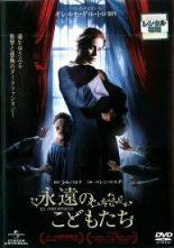 【中古】DVD▼永遠のこどもたち▽レンタル落ち【ホラー】