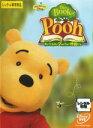 【中古】DVD▼The Book of Pooh ぬいぐるみのプーさんと仲間たち▽レンタル落ち【ディズニー】