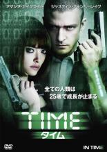 【中古】DVD▼TIME タイム▽レンタル落ち
