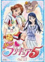 【中古】DVD▼Yes!プリキュア5 Vol.11(第31話〜第33話)▽レンタル落ち