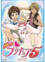 【中古】DVD▼Yes!プリキュア5 Vol.15(第43話〜第45話)▽レンタル落ち