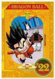 【中古】DVD▼DRAGON BALL ドラゴンボール #22(第127話〜第132話)▽レンタル落ち