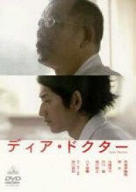 【SALE】【中古】DVD▼ディア・ドクター▽レンタル落ち