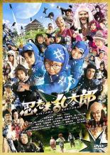 【中古】DVD▼忍たま乱太郎▽レンタル落ち